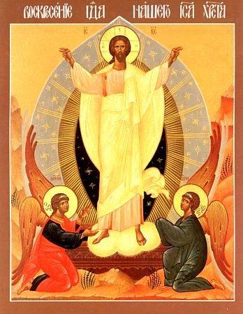 Uroczystość Zmartwychwstania Pańskiego Msza święta godz. 9.00