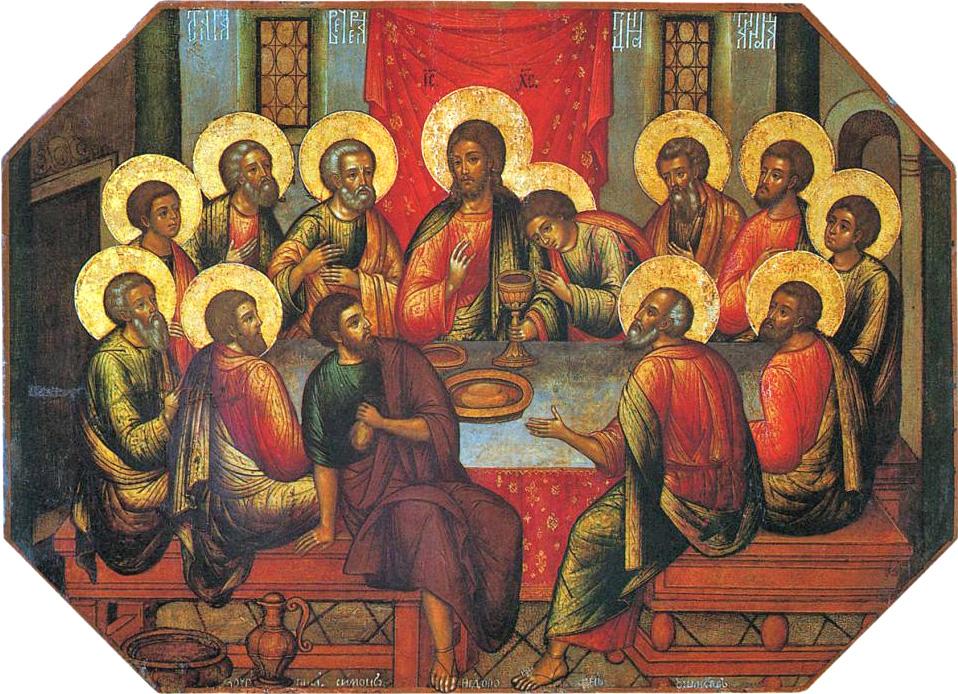 List do Kapłanów na Wielki Czwartek 2019