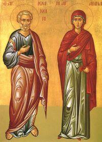 Święci Anna i Joachim