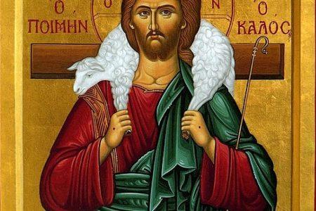 Ja jestem Dobrym Pasterzem - IV Niedziela Wielkanocna