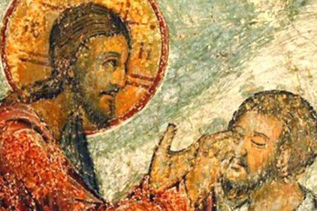 Jezusie , ulituj się nad nami ...